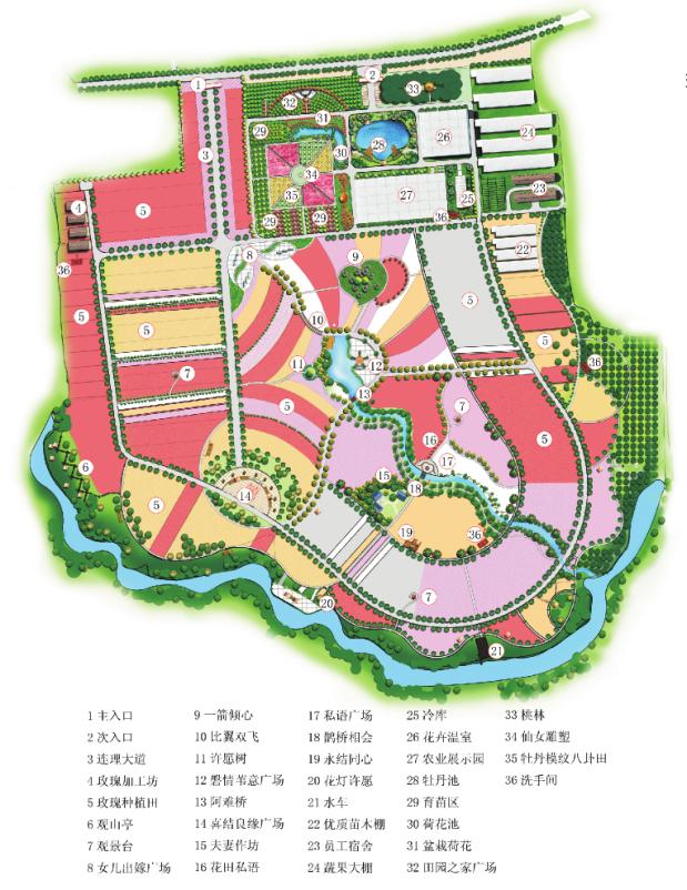 玫瑰园2.jpg